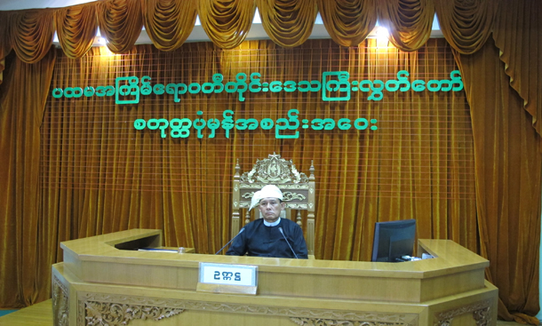 http://burma.irrawaddy.org/wp-content/uploads/2012/10/Shar-Kae-Inn-follow-up.jpg