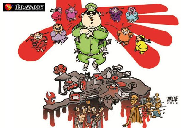 http://burma.irrawaddy.org/wp-content/uploads/2012/12/cartoon-wa-lone.jpg
