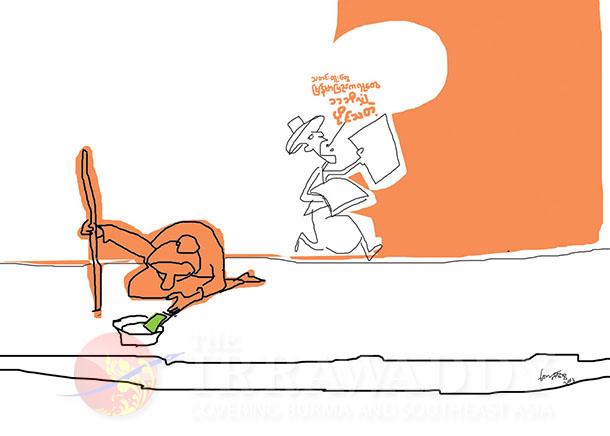 Cartoon  Irrawaddy