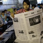 International Herald Tribune, ႏိုင္ငံတကာသတင္းစာ, ရန္ကုန္, စိစစ္ေရး, ဦးမ်ိဳးေအာင္