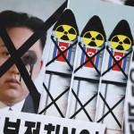 ႏ်ဴကလီးယား, ကုလသမဂၢ, အေမရိကန္, ေျမာက္ကိုရီးယား, IAEA, ယူေရနီယမ္, လက္နက္