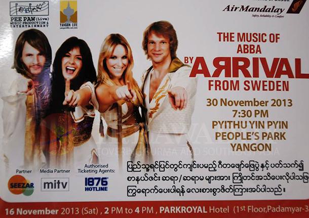 ABBA, Sweden, ရန္ကုုန္, Entertainment, ျမန္မာျပည္