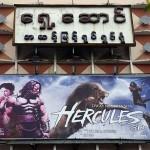 ၂၀၁၄ အျမင္သစ္နဲ႔ Hercules ရုပ္ရွင္ဇာတ္ကား