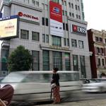 ႏုိင္ငံျခားဘဏ္ , ဂ်ပန္ , စင္ကာပူ , BTMU (Tokyo Mitsubishi UFJ Ltd) ဘဏ္ , SMBC (Sumitomo Mitsui Banking Corporation) ဘဏ္ , OCBC (Oversea Chinese Banking Corporation) ဘဏ္