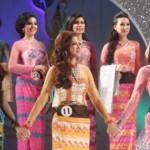 ေမာ္ဒယ္, Miss Myanmar,