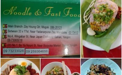 မိုးကုတ္, ဝင္းႏိုင္သိန္း, Food, Lifestyle