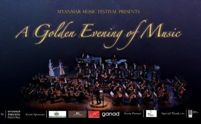 Myanmar Music Festival, ယဥ္ေက်းမႈတကၠသိုလ္,