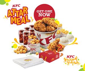 KFC Myanmar