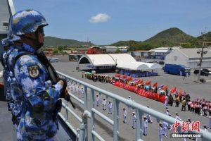 """ထုိင္း- တရုတ္ ပူးတြဲ စစ္ေရးေလ့က်င့္မႈ """"Blue Strike 2016"""" စတင္"""