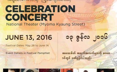 Myanmar Music Festival