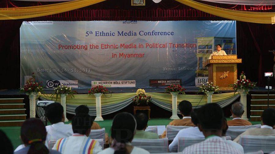 တိုင္းရင္းမီဒီယာ မူဝါဒ ေပၚထြန္းလာရန္ ညီလာခံ က်င္းပမည္