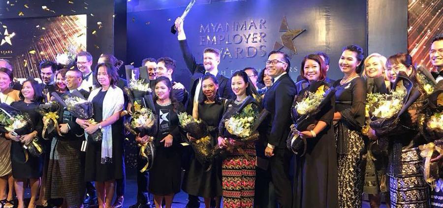 ေအကာင္းဆုံး လုပ္ငႏ္းရြင္ ၿပိဳျငၸဲ Myanmar Employer Awards 2017 ဆုတံဆိပ္ေပါင္း ၆၀ ေက္ာ္ ခ္ီး်မႇင့္