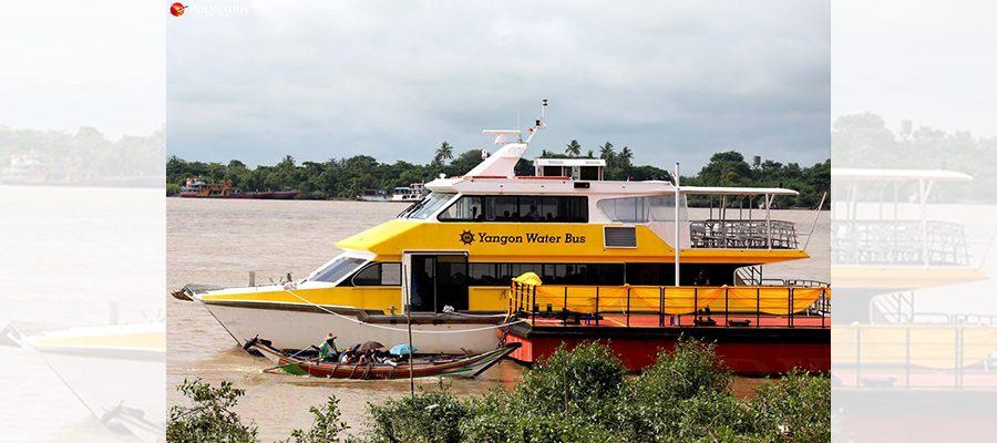 Yangon Water Bus ခရီးစၪ္သစ္ ၂ ခု ဧၿပီလ မတိုငၡင္ တိုးခ္ဲ႕ ေ်ပးၾဆဲမၫ္