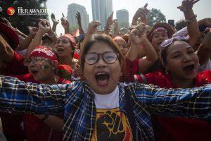 ဖေဖော်ဝါရီလ ၂၇ ရက်က ရန်ကုန်မြို့တော်ခန်းမရှေ့တွင် ပြုလု…